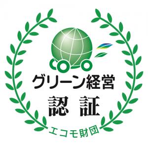 認証ロゴマーク改訂2012-04